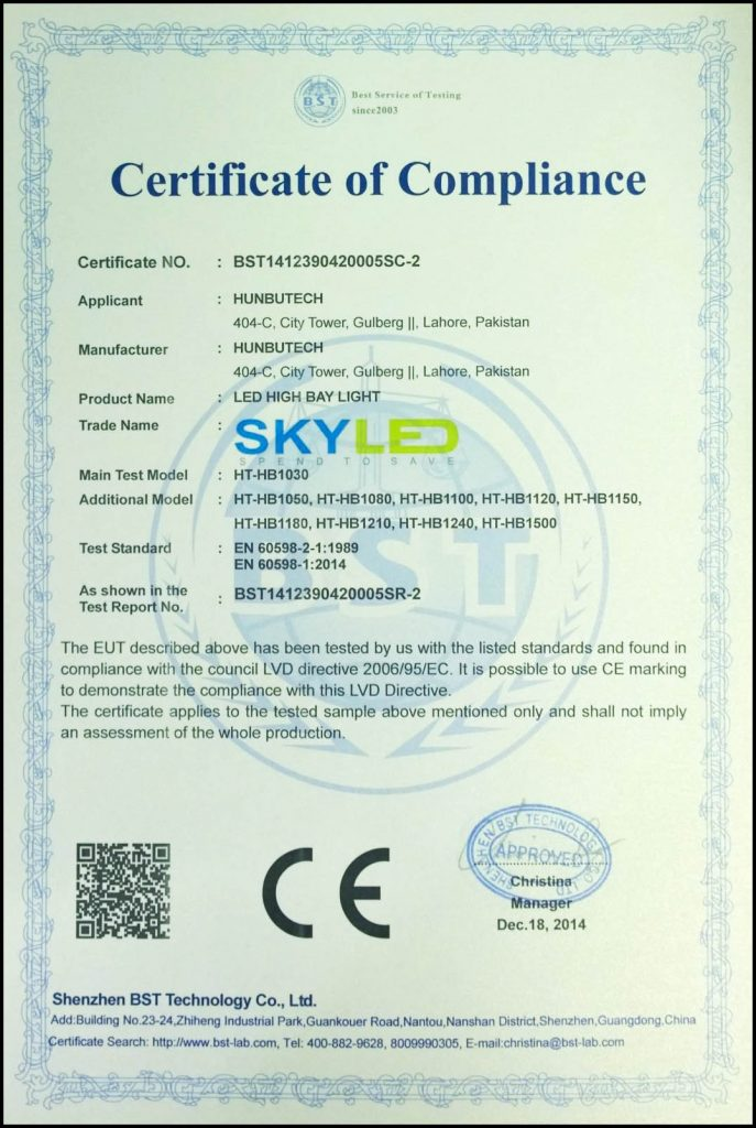 SKYLED certificates